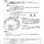 mountain_magazine_no02