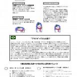 mountain_magazine_no09