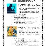 mountain_magazine_no23
