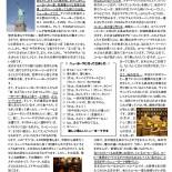 mountain_magazine_no31
