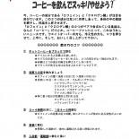 mountain_magazine_no32