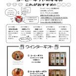 mountain_magazine_no33