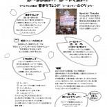 mountain_magazine_no35