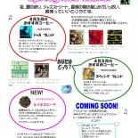 mountain_magazine_no36
