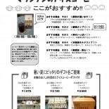 mountain_magazine_no37