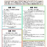 mountain_magazine_no39