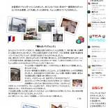 mountain_magazine_no40