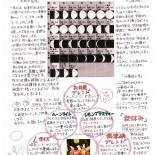 mountain_magazine_no41
