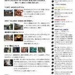mountain_magazine_no42