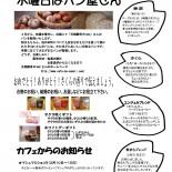 mountain_magazine_no50