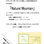 mountain_magazine_no51