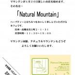 mountain_magazine_no51