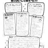 mountain_magazine_no52