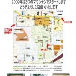 mountain_magazine_no54