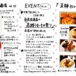 mountain_magazine_no55