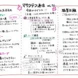 mountain_magazine_no56