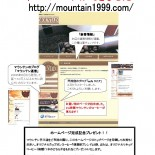 mountain_magazine_no58