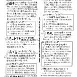 mountain_magazine_no62_1