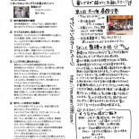 mountain_magazine_no63_1
