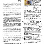 mountain_magazine_no64_1