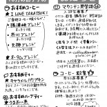 mountain_magazine_no65