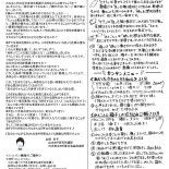 mountain_magazine_no66_1