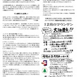 mountain_magazine_no67_1